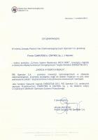 Congratulatory letter - Energetab 2012