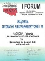 Nagroda Stowarzyszenia SIEC